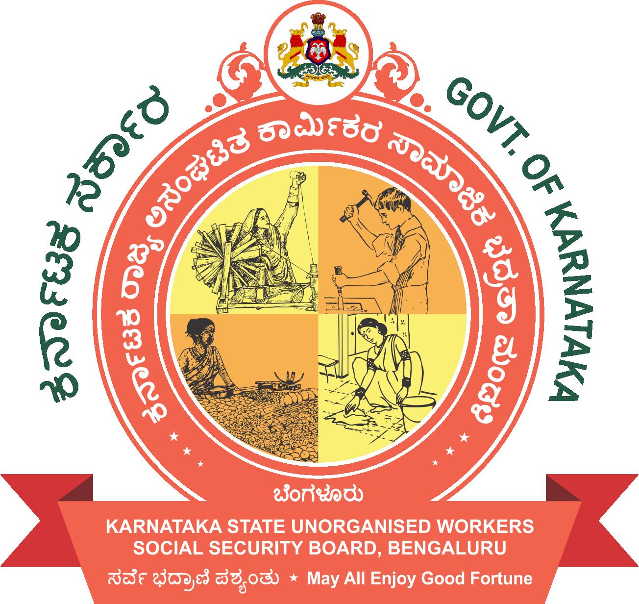 Karnataka State Unorganised Workers Social Security Board